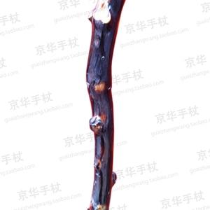 Image 3 - Rotan Riet Natuurlijke Gebogen Houten Cane Kruk Ouderen Wandelstok Beschaving Hout