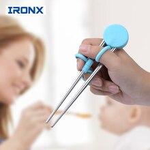 IRONX  Learning Training Chopsticks Staniless Steel  Chop Sticks For Child Enlightenment Cute Pig                             humanized design learning training chopsticks for beginner random color pair