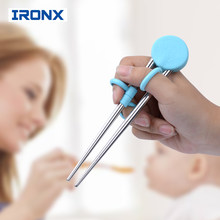 IRONX Learning Training Chopsticks Stainless Steel Chop Sticks For Child Enlightenment Cute Pig(China)