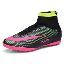 2017 otball Boots Children AthlProfessional Outdoor Soccer Shoes men Foetic Soccer shoes men With soccer cleats football Shoes