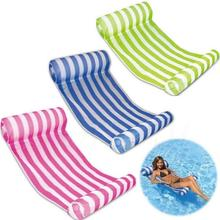 Hot Summer Inflatable Floating Row Water Hammock Creative Chair Shaped Air Sofa Bed Recliner for Beach Swimming Pool Seaside