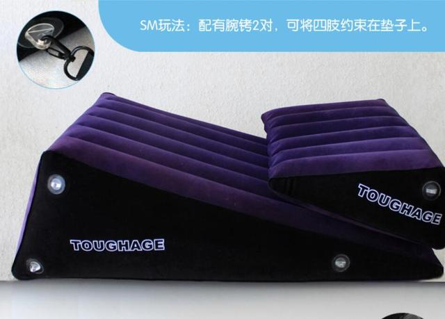 TOUGHAGE Adult Sex Furniture Sofa Set G Spot Sex Toys For  Couples Women Inflatable Sex Pillow Wedge Love Sex Cushion BDSM Sexsex wedgesex cushionsex furniture sofa