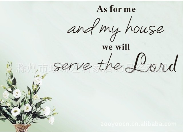 As For Me And My House Wall Art aliexpress : buy as for me and my house we will serve the lord
