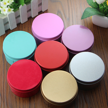 12pcs/Lot Metal Storage Box ,Tin Box,Sea