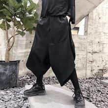 Мужские свободные повседневные широкие брюки, мужские Модные шаровары, юбка, брюки, уличная одежда в стиле хип-хоп, панк, готика, кросс-брюки