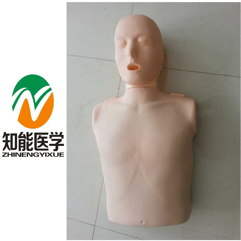 BIX/CPR100B Half-Body CPR Training Manikin, Half Body Adult CPR Manikin Model WBW083 bix 100a half body electronic cpr training manikin electronic adult half body cpr manikin model wbw324
