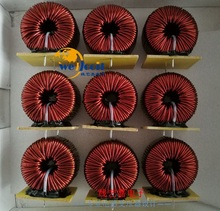 Free shipping Ferrosilicon magnetic inductor 1 5MH LC LCL Filter Inductor PFC ring Inductor