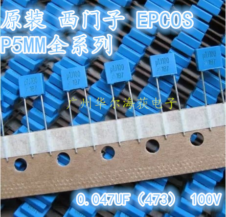 2019 Hot Sale 20PCS/50PCS EPCOS 473 100V 47nf 100V 0.047UF Correction Capacitor Square/Film Capacitor Free Shipping