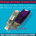 2016 latest HUA DONGLE  HUA Dongle hua dongle unlock, repair IMEI, flash Huawei phones Special Flasher  Read and write NVRAM