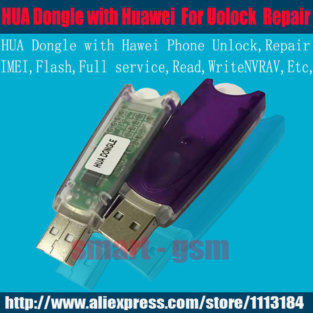 US $78 0 |2016 latest HUA DONGLE HUA Dongle hua dongle unlock, repair IMEI,  flash Huawei phones Special Flasher Read and write NVRAM-in Telecom Parts