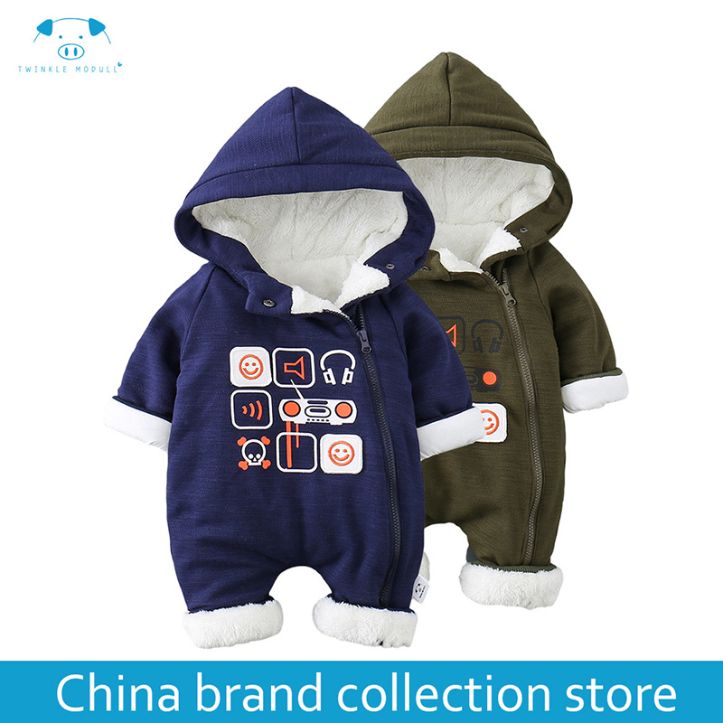winter rompers newborn boy girl clothes set baby fashion infant baby brand products clothing bebe newborn romper MD170D019 baby clothes autumn newborn boy girl clothes set baby fashion infant baby brand products clothing bebe newborn romper md170q024