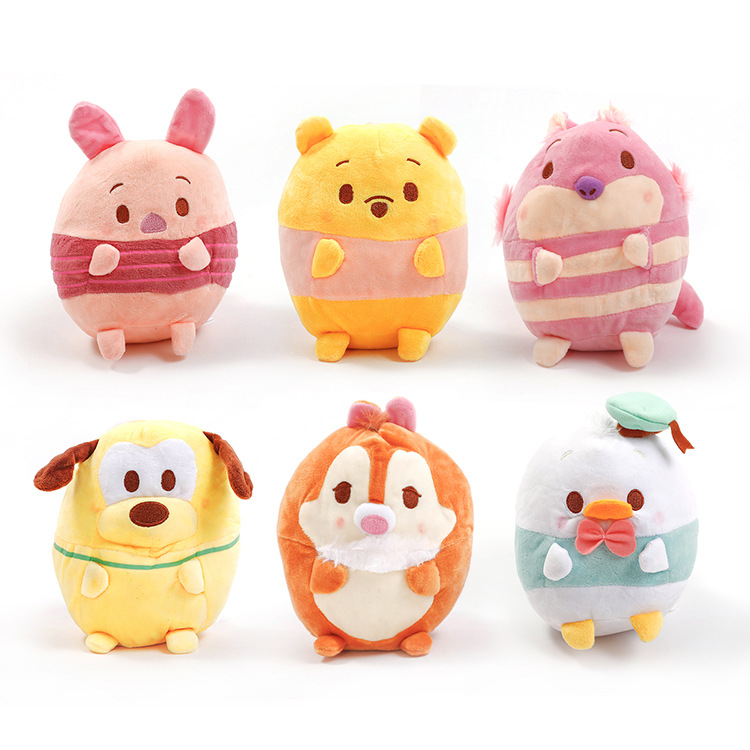 Stuffed Animals & Plush 15cm Ufufy Cloud Tsum Big Ear Mouse Duck Anime Plush Dolls Ornament Doll Chain Pendant Cute Cartoon Toys X Mas Gifts New