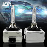Free Shipping Top Quality Best Selling D1S Lamp HID Xenon D1S 6000K Headlights Bulb