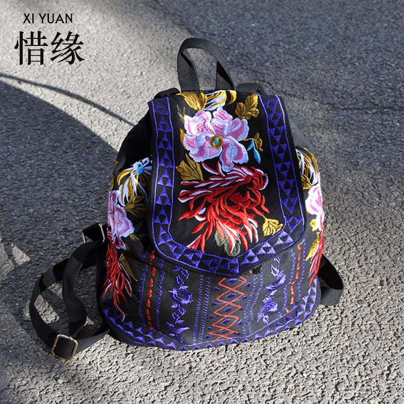 XIYUAN BRAND elegant and Noble embroidered ethnic bag,ethnic big bag bags shoulder womens handmade