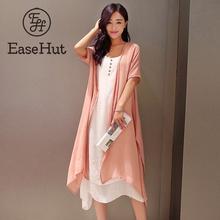 EaseHut Elegant 2 Piece Boho Plus Size Dress Literary Style Cotton Linen Beach Holiday Midi Loose Summer Dress 2019 Vestidos