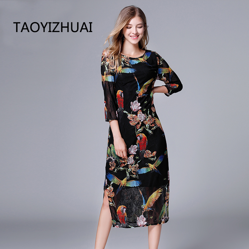 High Street Fashion 2019