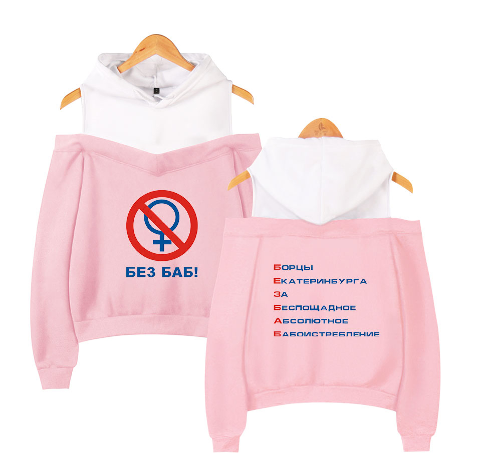 Without Women Hoodies Printing Women Summer Kpop Fashion Kawaii Hooded Off Shoulder Hoodies Sweatshirt Women Clothes Plus Size