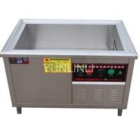 Commercial Ultrasonic Dish Cleaner 25KHz Ultrasonic Dish Washer Automatic Ultrasonic Dish Cleaner DKX 600
