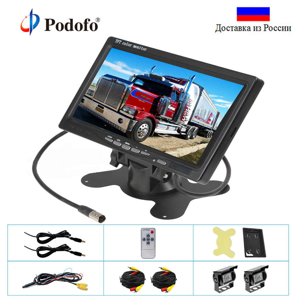 Podofo 7 LCD Dual Backup Camera 18 LED Car Rear View Monitor Kit For Auto Truck Bus RV IR Night Vision Rearview Reverse CameraPodofo 7 LCD Dual Backup Camera 18 LED Car Rear View Monitor Kit For Auto Truck Bus RV IR Night Vision Rearview Reverse Camera