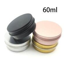 30 unids/lote, 4 colores, cubierta de jarras de aluminio, 60ml, negro, dorado, rosa, plateado, lata de Metal, contenedores cosméticos, manualidades, caja de aluminio colorida, 60g