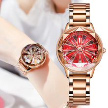 2019 personality rotating disc designer brand luxury women diamond-studded steel watch fashion quartz woman