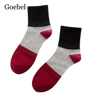 Goebel Brand Socks For Men Fashion Mixed Colors Business Man Socks Casual Comfortable In Tube Male