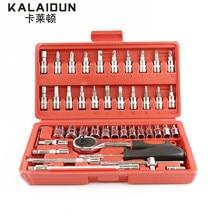 KALAIDUN High Quality 46pcs 1/4-Inch Socket Set  Tool Ratchet Torque Wrench Combo Tools Kit Car Repair Tools Set
