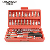 KALAIDUN High Quality 46pcs 1/4 Inch Socket Set Tool Ratchet Torque Wrench Combo Tools Kit Car Repair Tools Set