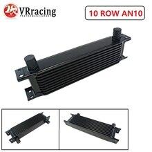 VR RACING- стильный алюминиевый универсальный двигатель коробка передач AN10 Масляный радиатор 10 рядов черный VR7010-2BK