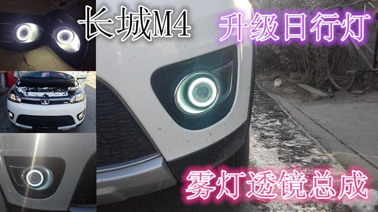 DRL COB angel eye (6 couleurs) + lentille de projecteur + H3 lampe anti-brouillard halogène + support de lampe anti-brouillard noir pour grande muraille M4