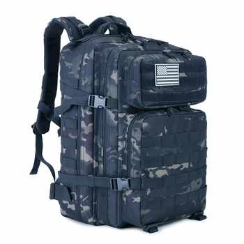 Army Tactical Backpack 45L Molle Military Bags Assault Pack Outdoor Hunting Backpacks Hiking Waterproof Camping Travel Rucksacks - DISCOUNT ITEM  27% OFF All Category