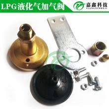LPG сжиженный газ специальное наполнение воздухом клапан CNG автомобильный клапан для надувания аксессуары