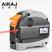 AIRA Laser two in one Tape Measure Infrared Laser Electronic Digital Display Ranging Multi function Measurement Tool