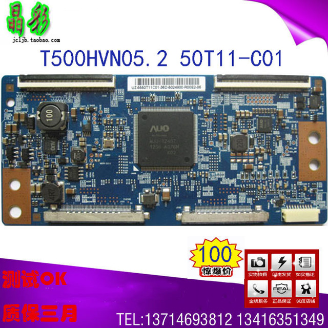T500HVN05.2 VTRL 50T11-C01 BD Placa Lógica