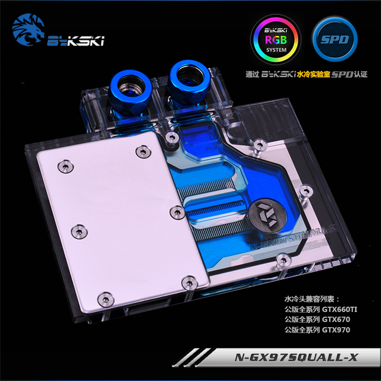 Bykski N-GX97SQUALL-X GPU Water Cooling Block for Reference GTX 970 670 660Ti syscooling sc vg48 all covered water block for vga gpu cooling head support nvidia gtx 480