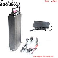 700 Вт задний багажник Батарея в сплав Алюминий случае 24 В 40AH Электрический велосипед сзади стойка литий-ионный Батарея с Зарядное устройство для samsung ячейки