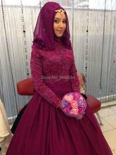 MZY307 custom made a-line floor length arabic long sleeve hijab lace tulle wedding dress 2016