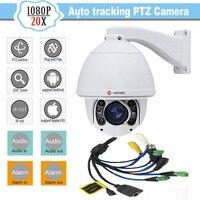IMPORX cctv ip камера ip ptz camera1080p камеры видеонаблюдения