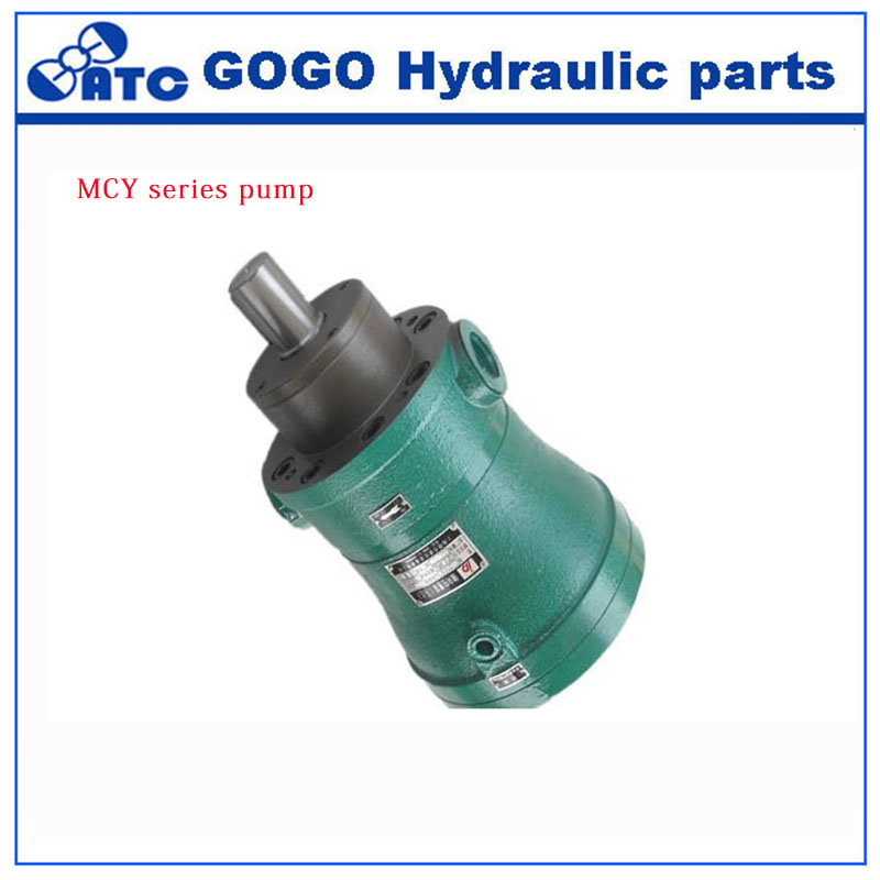 MCY 14 1B Hydraulic Pump For Press Machine CY MCY Series Chinese Pumps-in Pumps from Home Improvement    1
