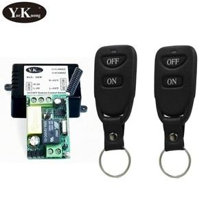 433 315 Smart Home RF Wireless