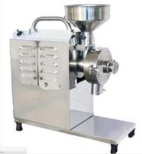 Spice and Chinese Herb Grinder, Sugar Peppe Mill, Soybean Grain Food Grinding Machine, STAINLESS STEEL(China)