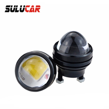 цена на SULUCAR 2X Car Eagle Eye Led Lens Fog Light 12V Super Bright LED Daytime Running Light DRL Lights Automobile Waterproof