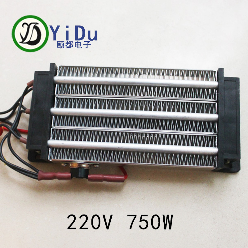 750W ACDC 220V Insulated PTC ceramic air heater PTC heating element 140*76mm barrow double s series 240mm high density double wave copper water cooler