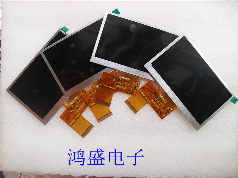 MP4 accessories FPC4304005 FPC4304006 4.3 inch display screen history of the strongest common
