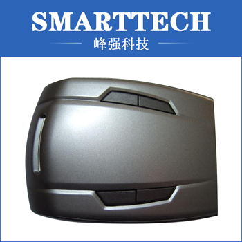 Injection Molding for Plastic Electronic Cover Factory