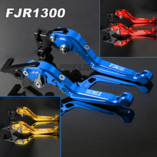CNC Motorbike Accessories Motorcycle Brake Clutch Levers Adjustable Foldable Extendable For Yamaha FJR 1300 FJR1300 2003-2016 for yamaha fjr1300 fjr 1300 free shipping 2003 cnc motorcycle accessories adjustable brake clutch levers with logo silver gray