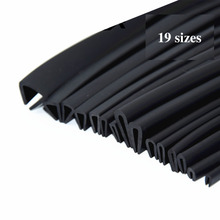 Rubber U Strip Edge Shield Encloser Bound Glass Metal Wood Panel Board Sheet for Cabinet Vehicle Thick 0.5mm - 10mm x 1m Black