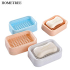 HOMETREE 1 Pcs New Double layer Soap Case Dishes Waterproof Leakproof Soap Box With Cover Home Bathroom Accessories 10 Color H29
