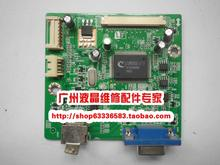 Free shipping ST2010 driver board ILIF-133 board motherboard package Good Condition new test