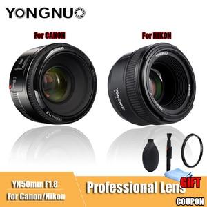 Image 2 - YONGNUO YN50mm F1.8 فتحة كبيرة السيارات عدسات تركيز DSLR كاميرا عدسات لكاميرات كانون لنيكون D800 D300 D700 D3200 D3300 D5100